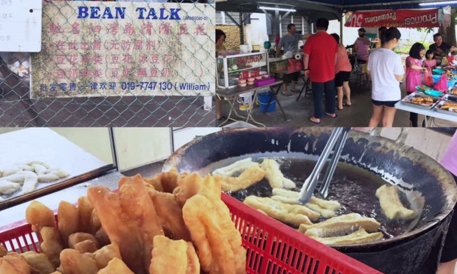 Local goodies : Bean Talk 四湾岛豆花油条